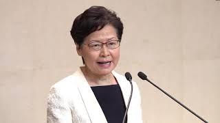 【直播】9月3日 香港特首林鄭月娥 行政會議前會見傳媒