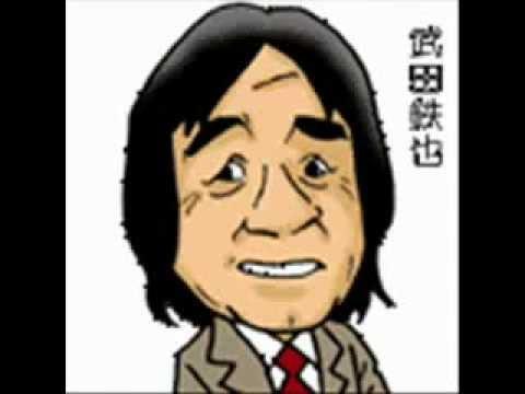 山口県光市母子殺害事件 武田鉄矢・今朝の三枚おろし part-3