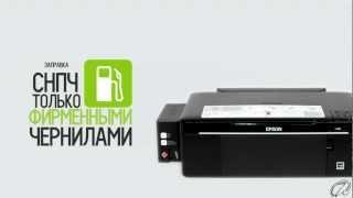 Epson L200 Multifunksional printer