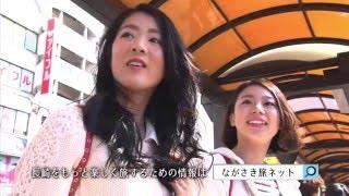 ここははずせない!長崎・外海祈りと感動の女子旅
