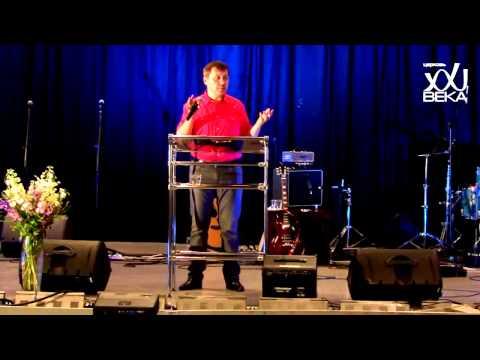 Семейная конференция Денис Подорожный Кризис в браке