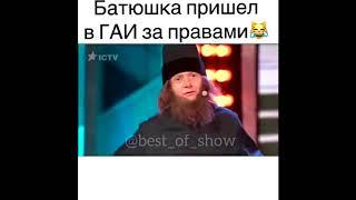 Приколы Ржач.2017 !!!