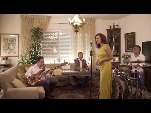 דורון רפאלי - בית אבא זמרת אורחת: ענת בן חמו
