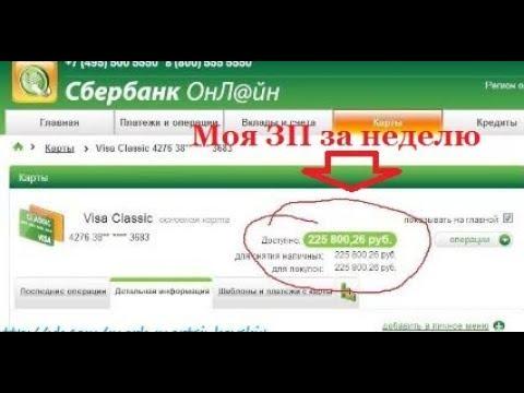 Бинарные опционы 24 opton видео