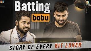 Batting Babu || Pakkinti Kurradu || Tamada Media