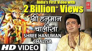 हनुमान चालीसा Hanuman Chalisa I GULSHAN KUMAR I HARIHARAN, Full HD Video I Shree Hanuman Chalisa - Download this Video in MP3, M4A, WEBM, MP4, 3GP