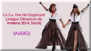 t.A.T.u. - Nas Ne Dogonyat (Sochi, 2014) (Audio)