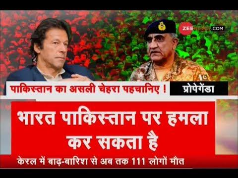 Pakistan's fake international claim: India may attack on Pak soon