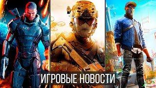 Игровые Новости — Mass Effect 4, Cyberpunk 2077, Modern Warfare 4, Watch Dogs 3, Bannerlord, RAGE 2