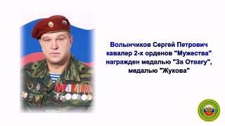 Офицер-воспитатель Кадетской школы Липецкой области Волынчиков С.П.
