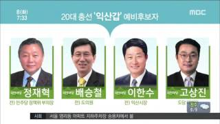 2016년 03월 08일 방송 전체 영상