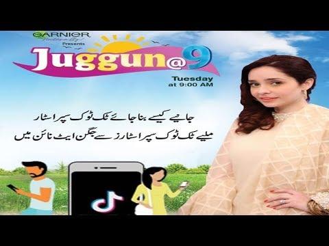 Juggun @ 9 | Morning Show With Juggun Kazim | 17 Sep 2019