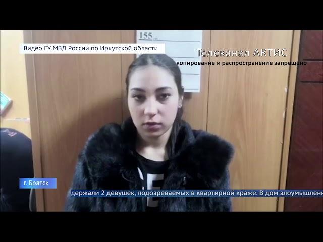 Цыганки обманули школьника на 300 000 рублей