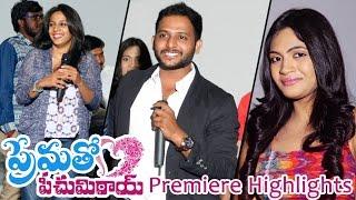 Premier Show Of Prematho Peechumittai 2016 | An Abhiram Pilla Film