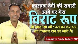Kanaihya Sinde Indore