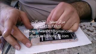 Galaxy J7 Prime SM G610F  فك جهاز سامسونج جالاكسى