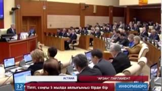 Депутаттар жалақыларының қысқару мәселесіне мүлдем қарсы шықты