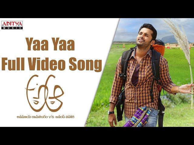 Yaa Yaa Full Video Song HD | A Aa Movie Video Songs | Nithiin, Samantha