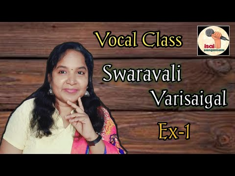 carnatic music  full lessons    vocal class    music online classes learn Carnatic music Lesson - 1