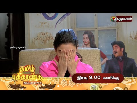Sit-Chat-With-Tamannaah-Tamil-New-Year-Special--PROMO-10-04-2016-Puthuyugam-TV