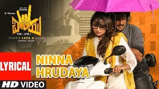 Ninna Hrudaya Lyrical Video | I Love You Kannada Movie Songs | Upendra, Rachitha Ram | Anuradha Bhat