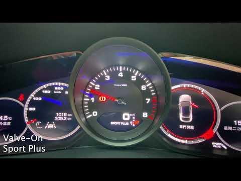 Porsche Cayenne coupé 3.0 T (E3) x Full iPE exhaust sound