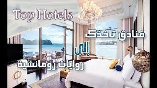 فنادق لنكاوي السكن المثالي لأصحاب الفخامة تأخذك إلى روايات رومانسية