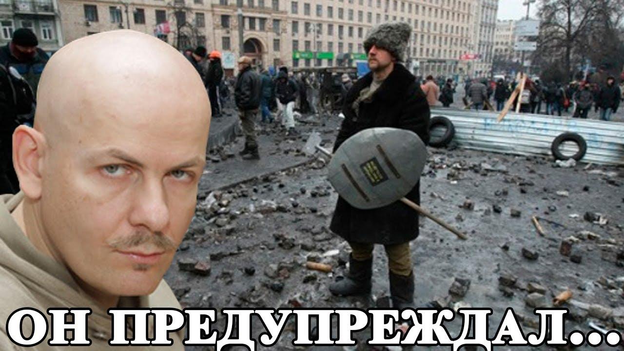 Позор на суде убийц Олеся Бузины  Казак Гаврилюк - уже не казак...