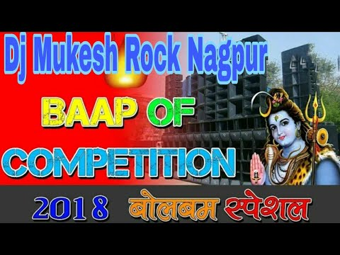 Download jbl competition beet introduction music 2018 danger
