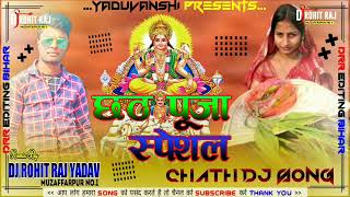DJ Rajkamal Basti Chhath puja SONG Remix 2020 Chhath puja Bhakti Song 2021Ka Chhath puja Bhakti My.. - Download this Video in MP3, M4A, WEBM, MP4, 3GP