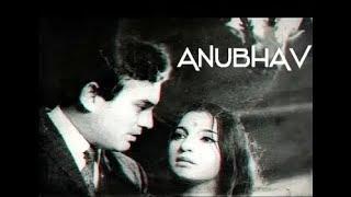 """Санджив Кумар -отрывок фильм """"Anubhav"""""""