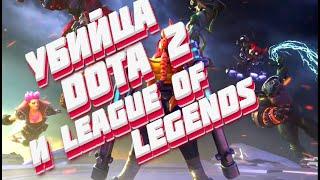 Genesis. Вышла новиночка на PS. Убийца Dota 2 и League of Legends. Заценим