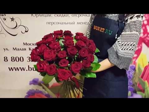 Букет из 29 красных роз «Бордовая заря»