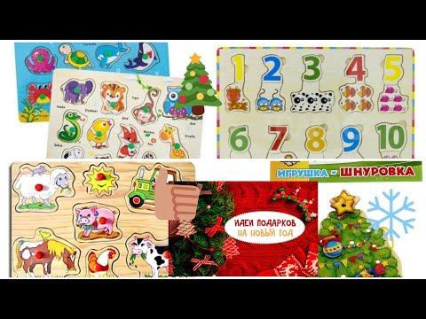 Что подарить детям на новый год  Пазлы развивающая игра для детей от года