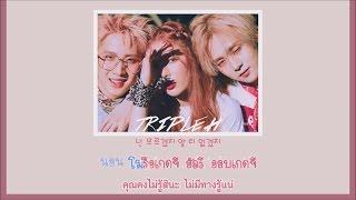 [Karaoke/Thaisub] 트리플 H (Triple H) - Girl Girl Girl