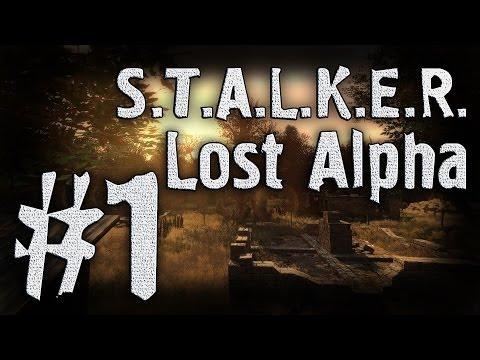 S.T.A.L.K.E.R. Lost Alpha #1 [После 6 лет ожиданий...]
