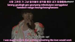 B1A4 - Only Learnt The Bad Things [BABA B1A4 in Seoul] (Hangul, Romanization, Eng Sub, Fanchant)