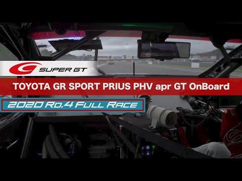 2020年スーパーGTツインリングもてぎ GT300 TOYOTA GR SPORT PRIUS のオンボード映像
