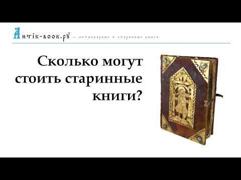 Скачать герои меча и магии 3 на компьютер на русском