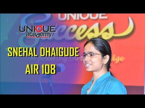 UPSC SUCCESS STORY 2019 - Snehal Dhaigude (AIR 108)
