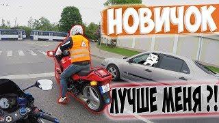 Новичок на МОТОЦИКЛЕ Мото Хантер  ВЕСЁЛЫЙ Инструктор