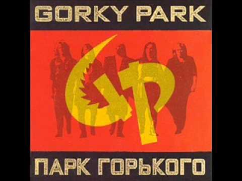 Gorky Park - Bang
