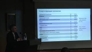 Защита дисертации Отаров А. М.