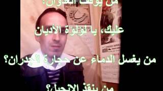تحميل اغاني قصيدة عن القدس مصطفى دحماني MP3