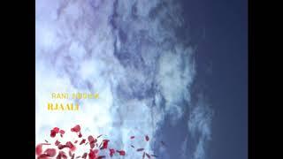 تحميل اغاني سعيدة فكري - رجعلي راني نبغيك- rjaali rani nbghik MP3