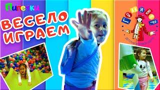 Исследуем детский развлекательный центр Гулливер.  0+