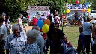 На день села в Мошенское съехались гости со всех уголков Новгородской области