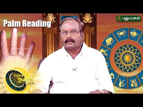 Neram Nalla Neram - Know your Astrology | 28/04/2017 | Puthuyugam TV