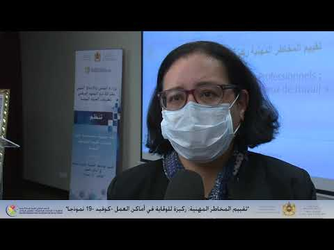 ملخص يوم التوعية لجهة الدار البيضاء سطات