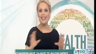 OLYMPUS στο Υγεία Πάνω απ'όλα στον ΑΝΤ1